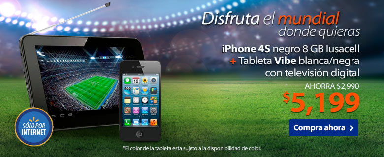 Walmart: iPhone 4s 8GB más Tablet Vive a $5,199