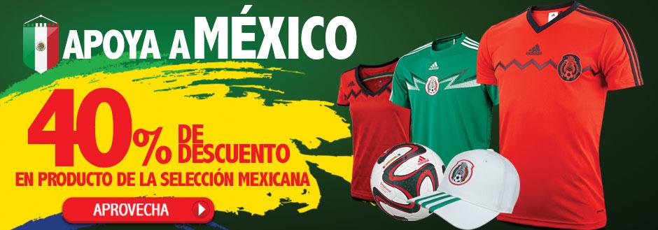 Dportenis: 40% de descuento en productos de la selección Mexicana