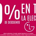 Viana Descuento en Electrónica