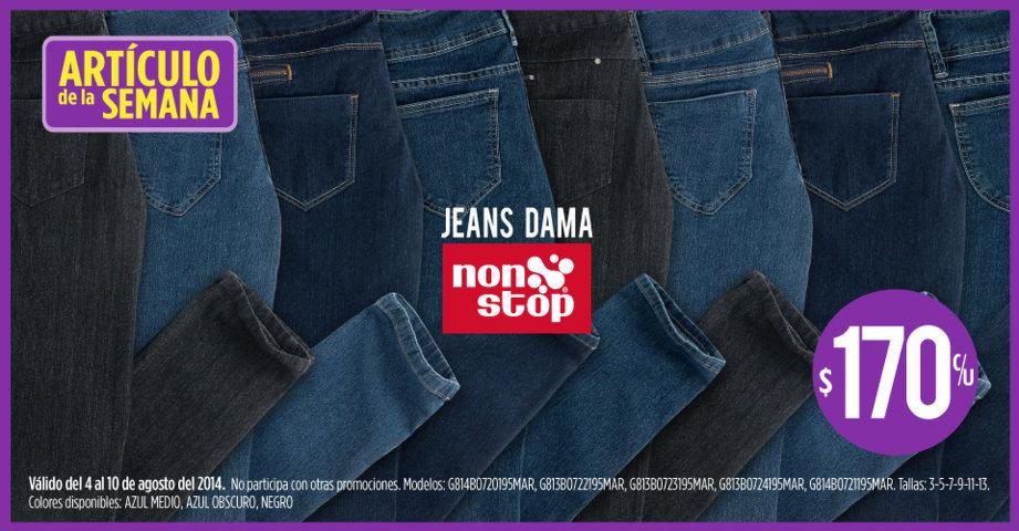 Suburbia Articulo De La Semana Jeans 170