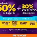 Hot Sale Netshoes