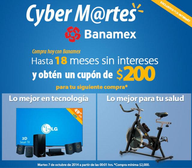 Walmart: CyberMartes con Banamex 7 de Octubre