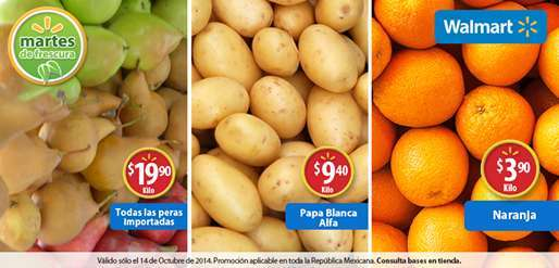 Walmart: Martes de Frescura 14 de Octubre