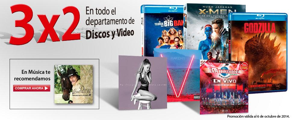 Sears: 3×2 en todo el Departamento de Discos (DVD, Blu-Ray y CD's)