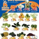 Chedraui frutas y verduras