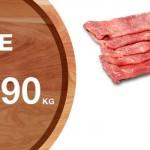 Carnes La Comer 10 febrero Offde