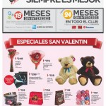 city club promociones de fin de semana al 16 de febrero 2015. Offde