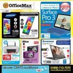 OfficeMax Folleto Marzo