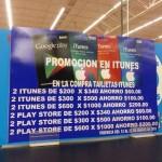 Walmart iTunes