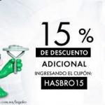 Linio Hasbro 15 menos OFFDE