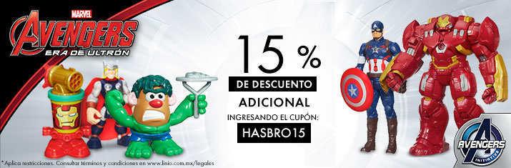 Linio: Cupón 15% de Descuento Adicional en Productos Hasbro