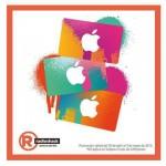 Radio Shack Tarjetas iTunes OFFDE