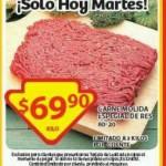 Soriana Carne Molida de Res 14 Abril