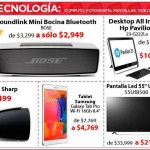 Sears Hot Sale 2015 OFFDE
