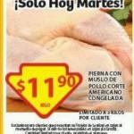 Soriana Pierna Con muslo OFFDE