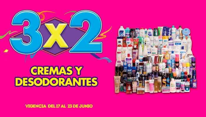Julio Regalado 2015: 3×2 en Todas las Cremas, Desodorantes, Talcos y Tratamientos