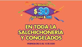 Julio Regalado 2015: $30 de bonificación por cada $100 de compra en Salchichonería y Congelados