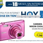 martes online 14 de julio en best buy