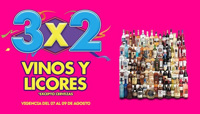 Julio Regalado 2015: 3×2 en Vinos y Licores