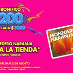 Julio Regalado 2015 100 en toda la tienda