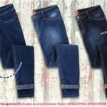 jeans articulo de la semana en suburbia del 3 al 9 de agosto
