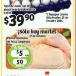 Soriana Huevo Lealtad 27 oct