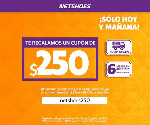 Nesthoes: Cupón de $250 de descuento en compras de $999 o más