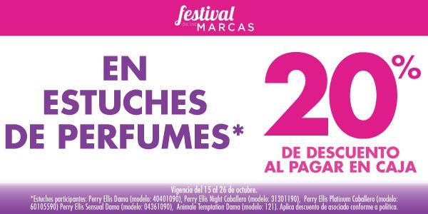 Suburbia: Festival de las Marcas 20% de descuento en estuches de perfumes al 26 de Octubre