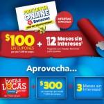 Best Buy martes online buen fin OFFDE