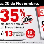 Cyber Monday Sears OFFDE