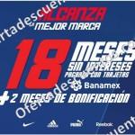 Dportenis Banamex 2 meses buen fin1 OFFDE