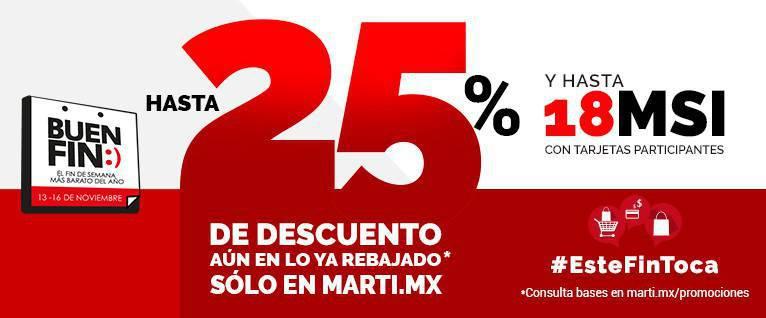 Martí: Promociones del Buen Fin 2015 Hasta 25% adicional a lo ya rebajado