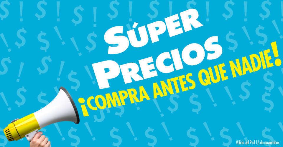 "Suburbia: Promociones del Buen Fin 2015 ""Super Precios"""
