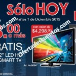Office Max Venta Nocturna 1 dic OFFDE