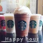 happy hour starbucks
