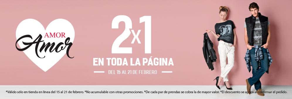 Promoda Outlet en Línea: 2×1 en toda la Tienda del 15 al 21 de Febrero