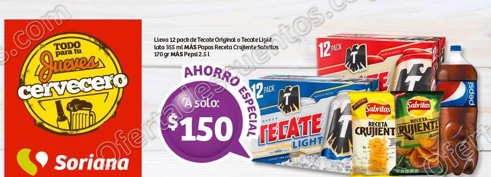 Soriana: Promociones del Jueves Cervecero 3 de Marzo