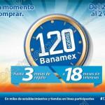 12 horas Banamex 2016 OFFDE