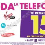 15 de bonificacion en celulares en suburbia al 2 de mayo 2016 OFFDE