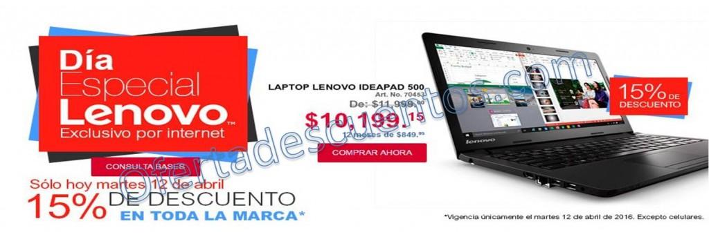 Office Depot: Venta Especial Lenovo 12 de Abril