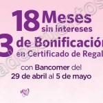 Sams´Club 18 meses sin intereses mas 3 de bonificacion con bancomer del 29 de abril al 5 de mayo OFFDE