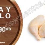 comercial mexicana martes y miercoles de carnes 5 y 6 de abril OFFDE