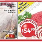 Oferta Frutas y Verduras 17 y 18 Mayo OFFDE