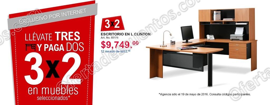 office depot 3 2 en muebles seleccionados