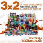 La Comer  oferta de Temporada Naranja 3x2 en shampoos, desodorantes y mas  2016 OFFDE