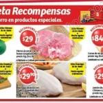 Promociontes Tarjeta Lealtad o Recompensa en Soriana del 24 al 27 de junio OFFDE  2016