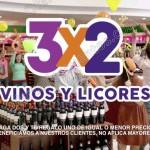 julio regalado 2016 vinos y licores al 3x2 OFFDE