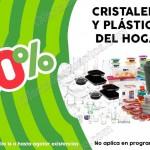50 de descuento en cristaleria y plasticos del hogar del 13 al 16 de julio OFFDE  2016