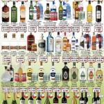 Ofertas en vinos y licores en Bodegas Alianza OFFDE 1