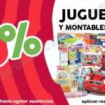 juguetes Julio Regalado 2016 OFFDE